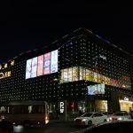 深圳ビジネスツアー2017年12月